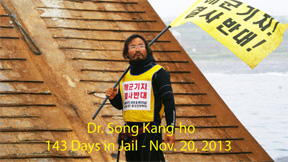 Dr. Song Kang-ho protests against military base