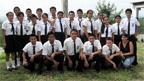 Project Salvador Scholarship Program